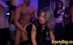 Amateur slut fucked on dance floor